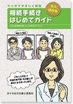 img_book01.jpg