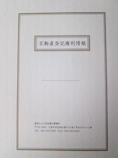 表紙(旧).jpg
