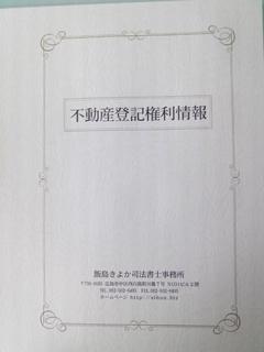表紙(新).jpg